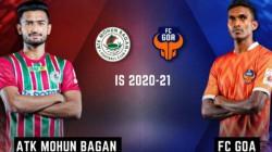 Fc Goa Vs Atk Mohun Bagan Match Will Take Place At The Jawaharlal Nehru Stadium