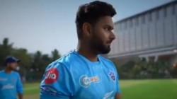 Ipl 2021 Dc Captain Rishabh Pant Ready To Roar In Ipl New Season Watch