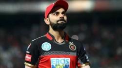 Riyan Parag Reveals Virat Kohli S Interesting Advice On Batting